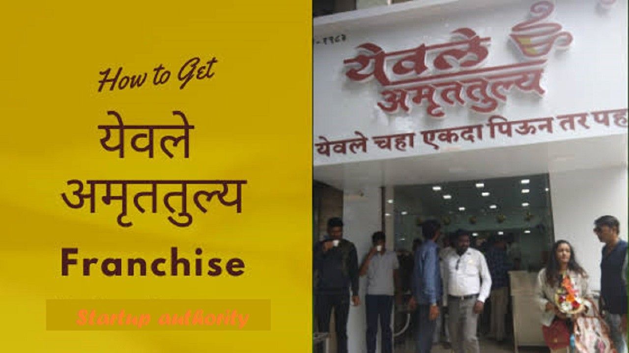 Yewale tea franchise business