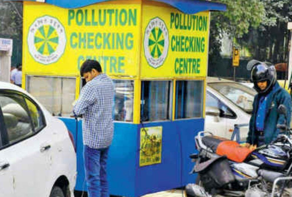 How to start polution center