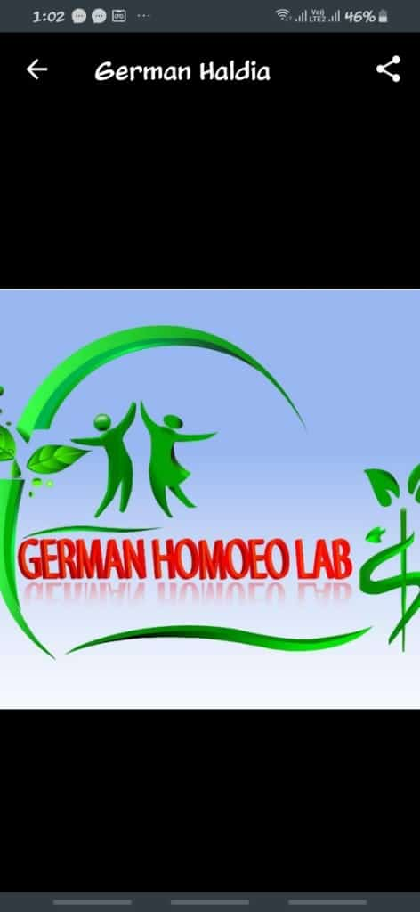 German Homoeo Lab